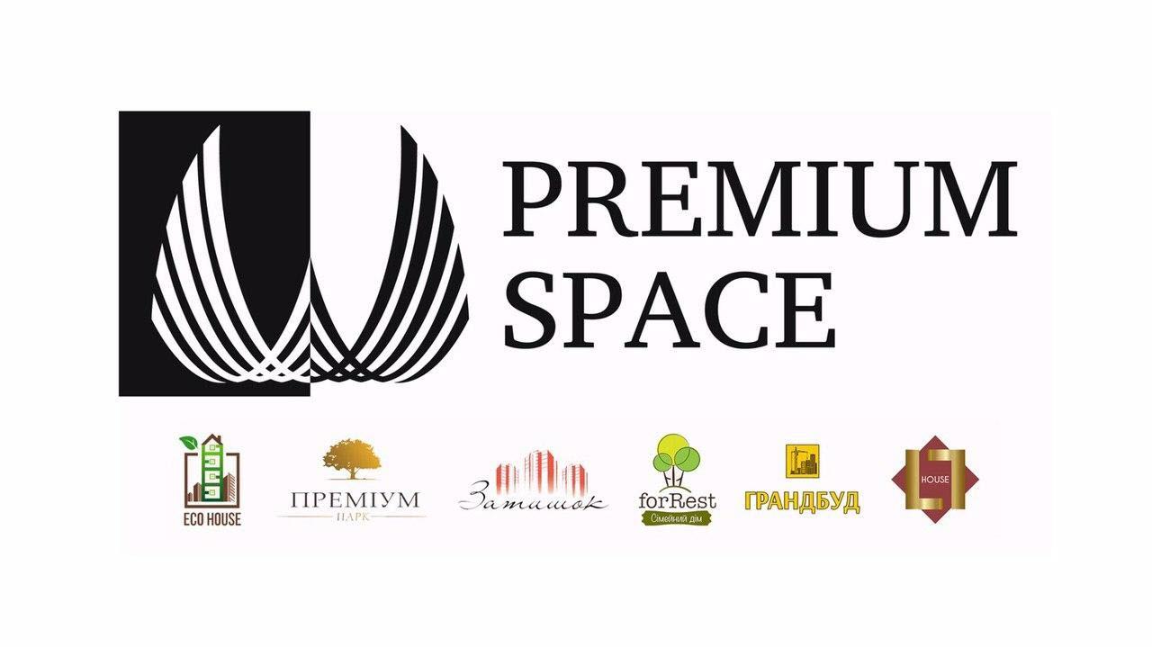 """ГК """"Premium Space"""" і ЖК """"ForRest"""" – генеральні партнери """"Партнер Естейт"""". (Преміум Спейс)"""
