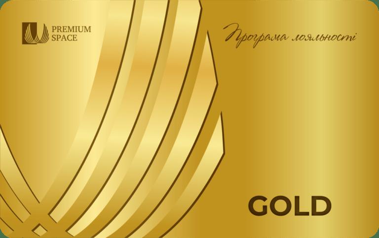 Статус GOLD