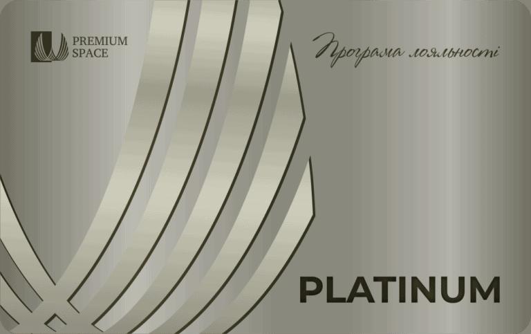Статус PLATINUM