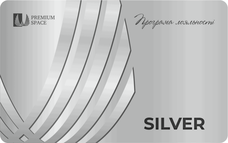 Статус SILVER